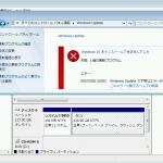 【Windows 10 無償アップグレード】適用後の不具合情報【まとめ~2015/8/31】