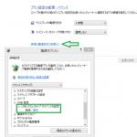 【Windows PC】 USBポートが利用できない ゲゲッ【追加情報】