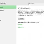 【WinUp個別】神アプリ来ました !!!【自動アップデート抑止ツール】