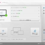【モバイル+PC】マカフィーリブセーフを導入してみる【セキュリティー強化】